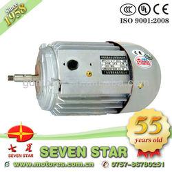 Single phase electric motor for dispenser for juice