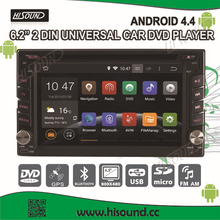 HS-9803 2 din android tucson dvd car radio with gps