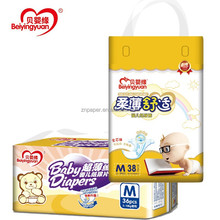 Baby Diapers Nappy for Nepal Market by Beiyingyuan Brand
