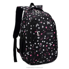 cute children school bag backpack school bag