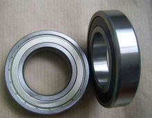 Professional alibaba china made OEM motorcycle bearing/6202 deep groove ball bearing