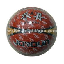 Promotional basketball,Size 7#