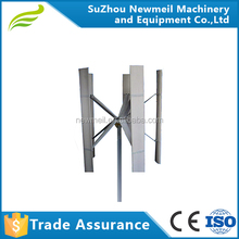 300W 500W 1KW 2KW 3KW 5KW maglev PMG vertical axis wind turbine generator ideal for house use