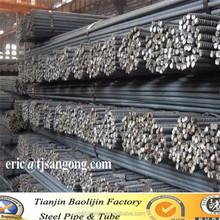 Building Material TMT Reinforcing steel rebar