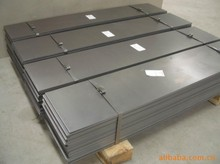 C45 Q235 A36 Hot rolled MS carbon steel plate