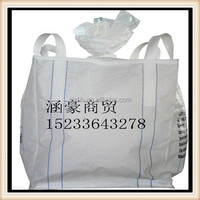 good quality recycle pp soybean jumbo bag