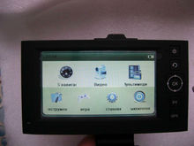 2 in 1 4.3 inch GPS navigator Car DVR with Russian map and menu