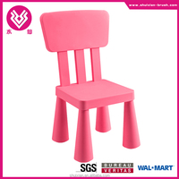 2015 fashion environmental durable cheap kid stool baby back-rest plastic chair