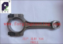 China Fcatory supply Connecting Rod N16