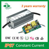 Waterproof 70w led power supply 2.1a constant current led power supply