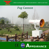 NANYANG supply best agriculture sprayer / Fog cannon / Cannon sprayer