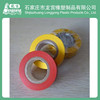 PVC Insulation Tape (black, blue, green, yellow, red, white)