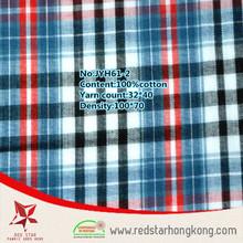 Pilling resistance blue brushed tartan cotton fabric quilt