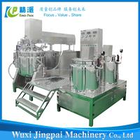 Competitive price vacuum homogenizing emulsifier