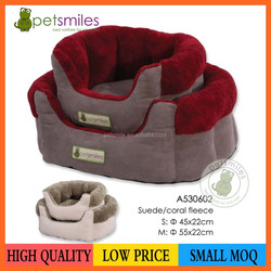 New Design! China luxury wholesale pet bed factory pet bed