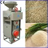 Agricultural Equipments Small Paddy Rice Mill Design