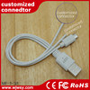 3N1PS2EXT15 15 ft 3-in-1 PS/2 KVM Extension Cable 15FT 3IN1 PREMIUM