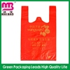 colorful printed hdpe shopping bags for grocery tshirt bags