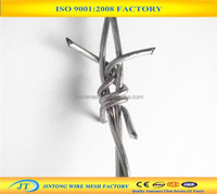 Free sample factory barbed wire fence cost