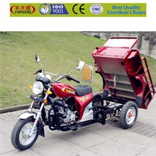 new arrival 2015 three wheel motorcycles for cargo
