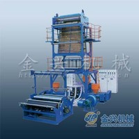 high capacity plastic film blowing and printing machine