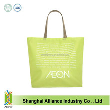 Wholesale Fashion Large Capacity Waterproof Durable Tote polyester Cosmetic Bag,Women Collapsible Shopping Bag FH051