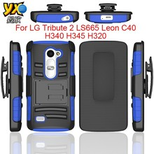 Chinese Manufacturer Super Combo Case for LG Tribute 2, for LG Leon C40 H340 H345 H320 case with Belt Clip Holster