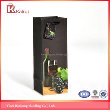Black Wine bottle packaging paper bags gift for wine paper bag