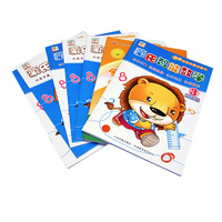 cartoon picture children story book printing