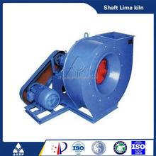 windmill fan blades manufacturer industrial boiler induced draft centrifugal fan