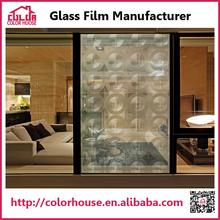 Guangzhou circle mirror patterned 3d transparent smart window film