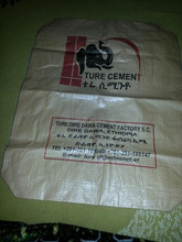 Ad Star Valve Cement bag/block bottom valve bag/ 50 kg for packing