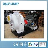 low head high discharge pump