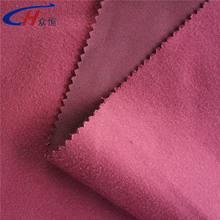 Burgundy 255 gsm functional fabric softshell fabric for sportswear with 100% polyester high quality and competitive price