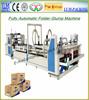 Automatic carton folding and gluing machine/carton box making machine prices/cangzhou