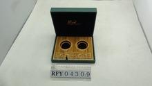Personnalisé en bois numismatique cadeau boîte
