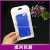 iphone case white plastic packaging with zipper/hard plastic packaging for samsung S5/9300/cheap plastic packaging bag