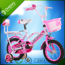Sport bicycle for kids 3 years old children bicycle for wholesale