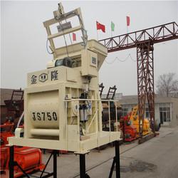 Fully automatic concrete mixer ceramic plate making machine