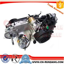125CC Motorcycle Scooter Engine Complete Assy Kit For GY6-125 ITALIKA WS150 DS150