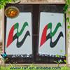 Advertising hanging paper car air freshener