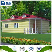 2015 Beutiful Design Prefab Garden Green House Villa