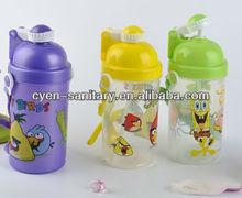 PLASTIC CHILDREN JUG XYY-0404
