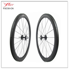 2016 Farsports customized carbon fiber track bicycle wheels, oem 700c carbon track bike wheels 50mm 20.5mm