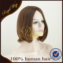 Fashionable Virgin Russian/Brazilian Hair Highligh Jewish Kosher Wigs(Sheitel) In Short Bob Style
