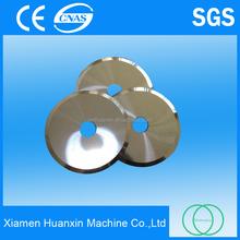 YG8 , YG10 ,YG20 tungsten carbide shear blade