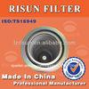 /p-detail/2205433801-liutech-del-filtro-de-aire-de-atlas-copco-compresor-de-aire-del-filtro-300002355031.html