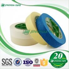 Yellowish Masking Tape