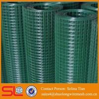 aluminium grill mesh/pvc coated welded mesh/pvc coated bird cage mesh