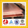 ASTM B152 C12200 Copper plate